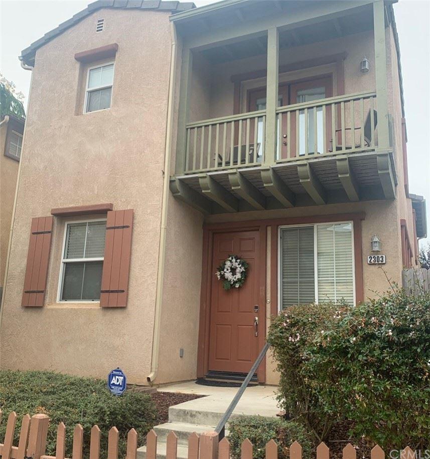 2303 Lily Lane, Santa Maria, CA 93455 - MLS#: PI21177478