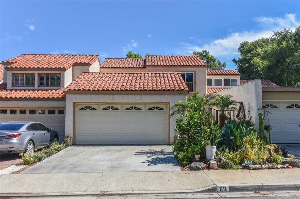 69 Oak Tree Lane, Irvine, CA 92612 - MLS#: OC21158540