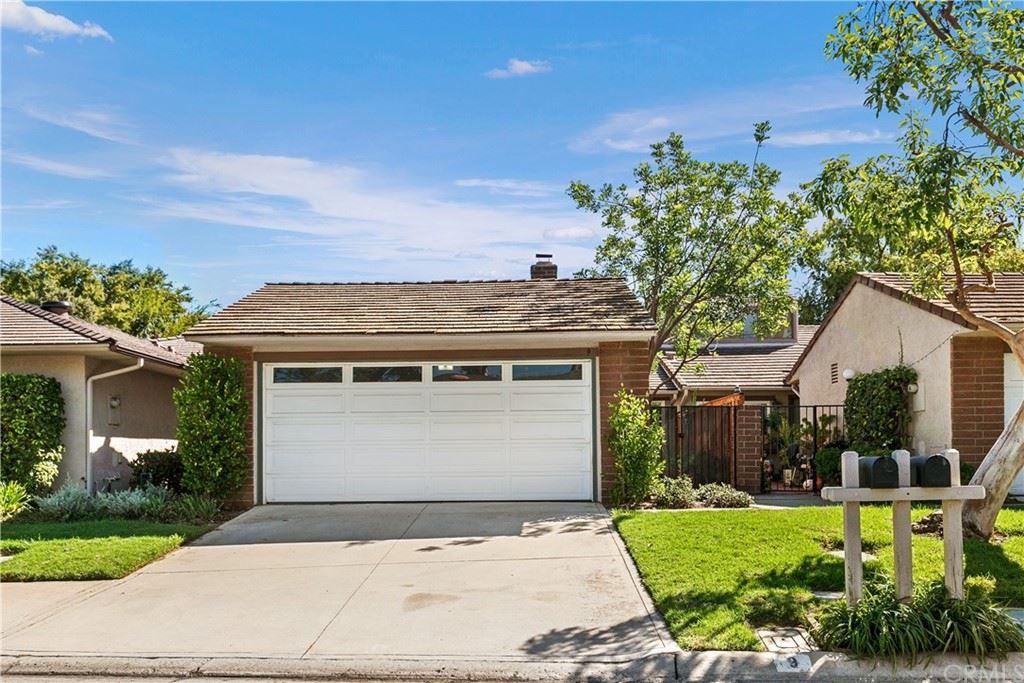 9 Dogwood S, Irvine, CA 92612 - MLS#: OC21220594