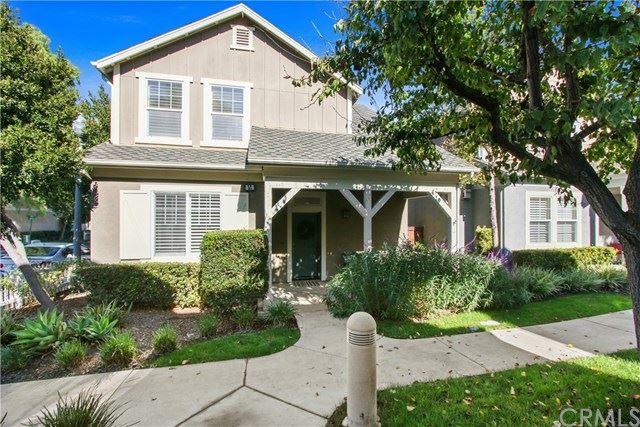 52 Nantucket Lane, Aliso Viejo, CA 92656 - MLS#: PW21038664