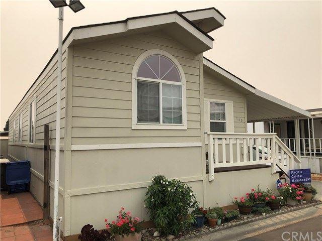 3860 S Higuera Street #160, San Luis Obispo, CA 93401 - MLS#: SP20138664