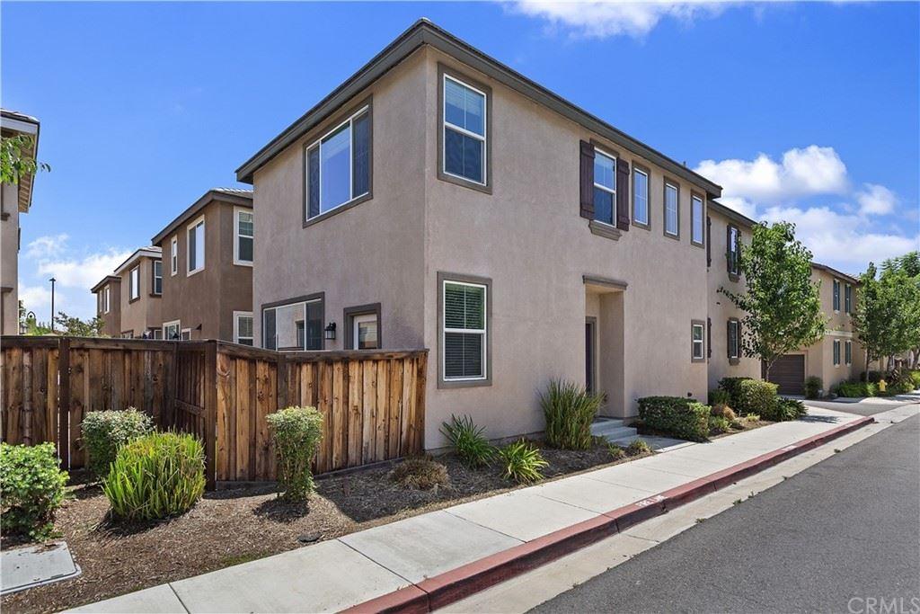 277 Bloomington Avenue #228, Rialto, CA 92376 - MLS#: IV21164669