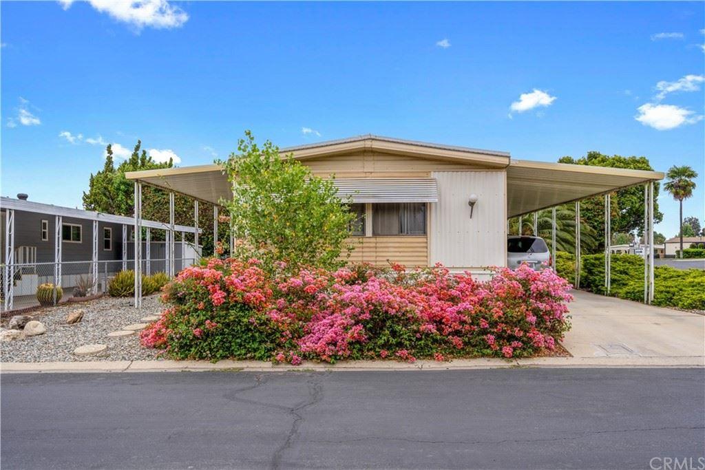 1445 Rainbrook Way, Corona, CA 92882 - MLS#: CV21182732