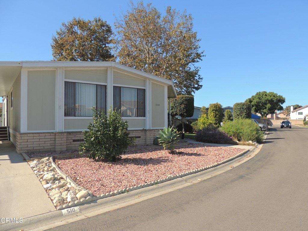 510 Strawberry Place #76, Oxnard, CA 93036 - MLS#: V1-8807
