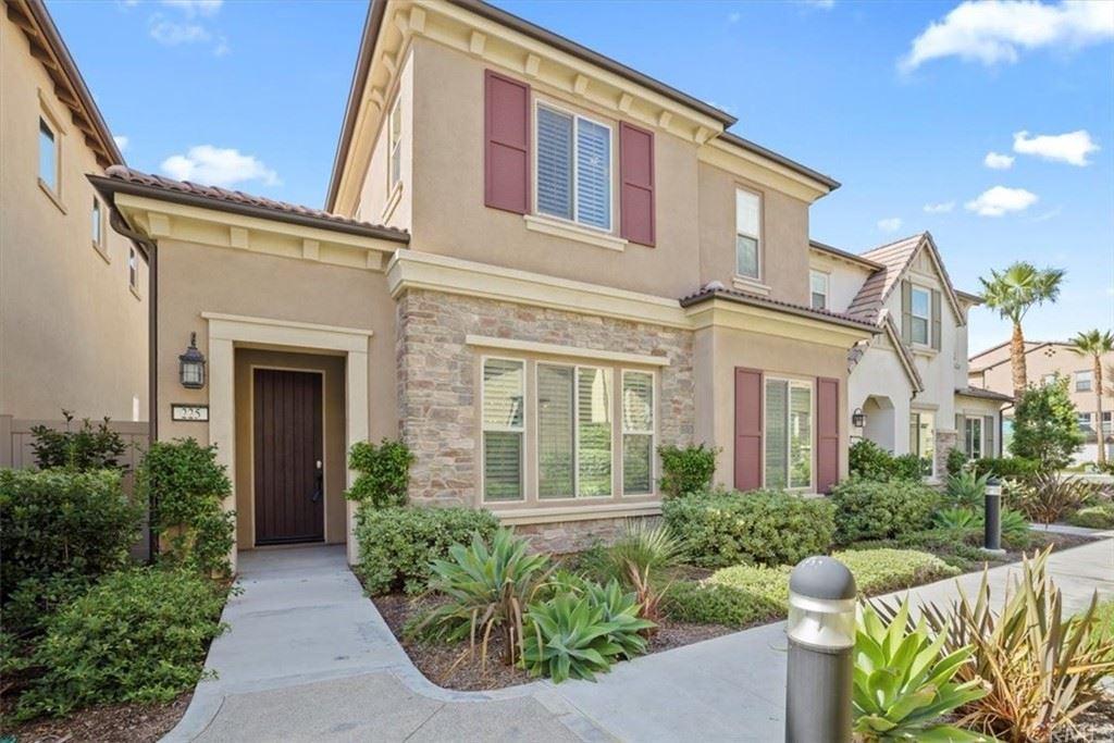 225 Primrose Drive, Lake Forest, CA 92610 - MLS#: CV21222943