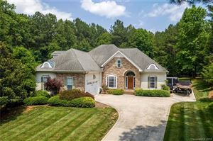 Photo of 122 Maple View Drive, Troutman, NC 28166 (MLS # 3516053)