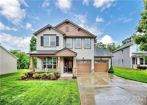 Photo of 108 Planters Way, Mount Holly, NC 28120-9067 (MLS # 3739077)