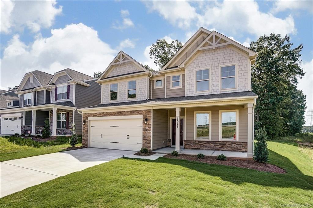 1525 Reidhaven Street #Lot 52, Matthews, NC 28105 - MLS#: 3652134