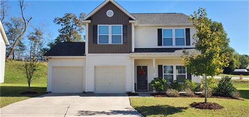 Photo of 602 Sawtooth Oak Drive, Landis, NC 28088-1474 (MLS # 3678136)