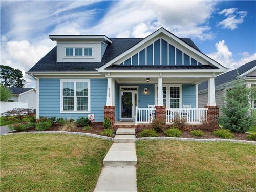 Photo of 1312 Assembly Street, Belmont, NC 28012-3973 (MLS # 3635153)