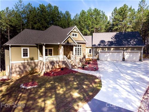 Photo of 2076 Compass Court, Connelly Springs, NC 28612-8582 (MLS # 3699155)