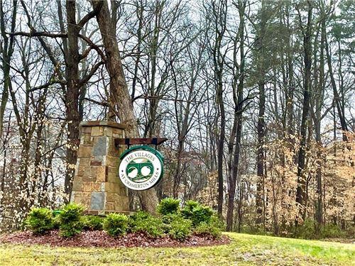 Photo of 125 Cramerton Mills Parkway, Cramerton, NC 28032-0020 (MLS # 3721165)