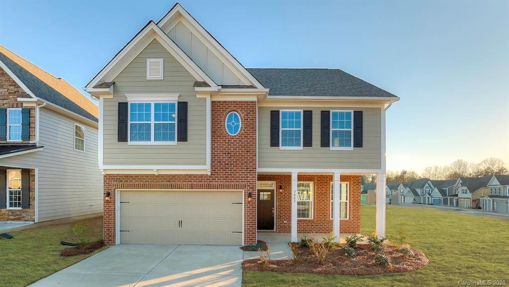 2014 Houle Lane, Charlotte, NC 28214-6900 - MLS#: 3630289