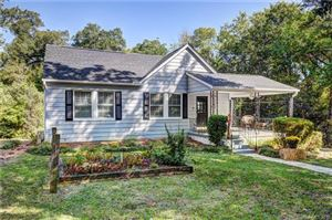 Photo of 175 Wilkinson Court SE, Concord, NC 28025 (MLS # 3519313)