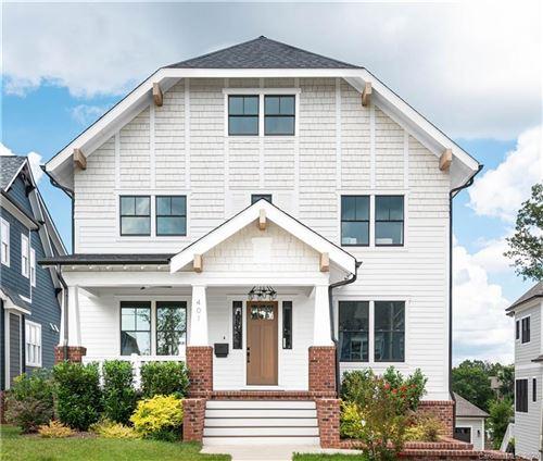 Photo of 401 Atherton Street, Charlotte, NC 28203 (MLS # 3552345)