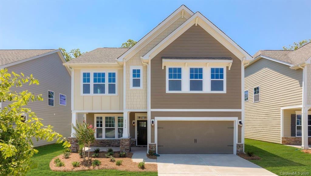 2027 Houle Lane, Charlotte, NC 28214-6900 - MLS#: 3625345