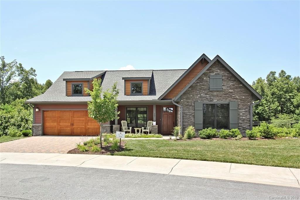 207 Hogans View Circle, Hendersonville, NC 28739 - MLS#: 3503370