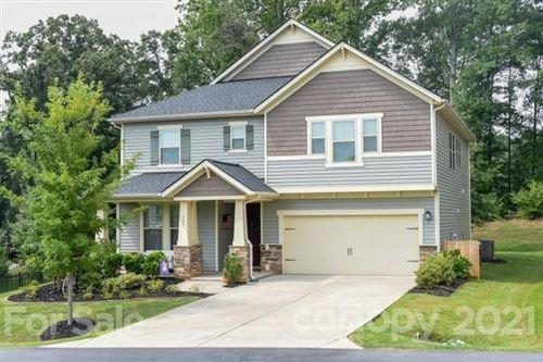 Photo of 505 Littleton Lane, Belmont, NC 28012-6402 (MLS # 3769378)