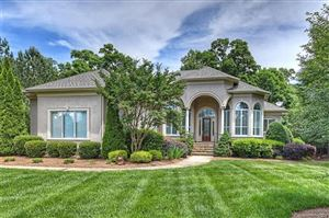 Photo of 106 Lightship Drive, Mooresville, NC 28117 (MLS # 3480435)