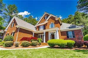 Photo of 216 Silvercliff Drive, Mount Holly, NC 28120 (MLS # 3500465)