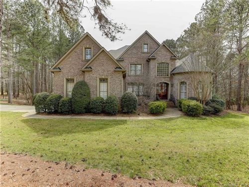 Photo of 100 Copper Cove, Mount Holly, NC 28120 (MLS # 3601470)