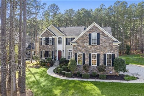Photo of 108 Kestrel Court, Mount Holly, NC 28120 (MLS # 3606504)
