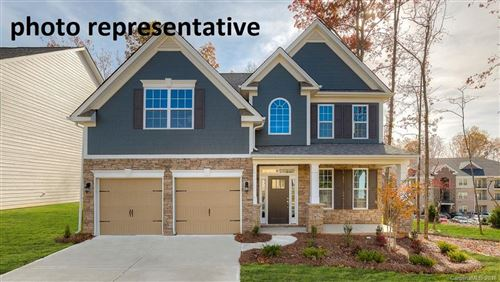 Photo of 403 Nouvelle Drive #lot 36, Stallings, NC 28104 (MLS # 3397515)
