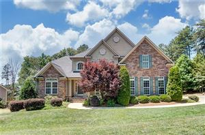 Photo of 1224 Stonecrest Boulevard, Tega Cay, SC 29708 (MLS # 3505549)