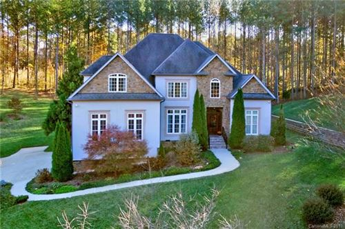 Photo of 131 Winding Forest Drive, Troutman, NC 28166 (MLS # 3568581)