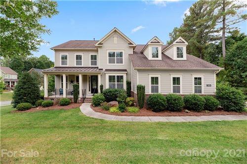 Photo of 2424 Island Lake Drive, Charlotte, NC 28214-5436 (MLS # 3787676)
