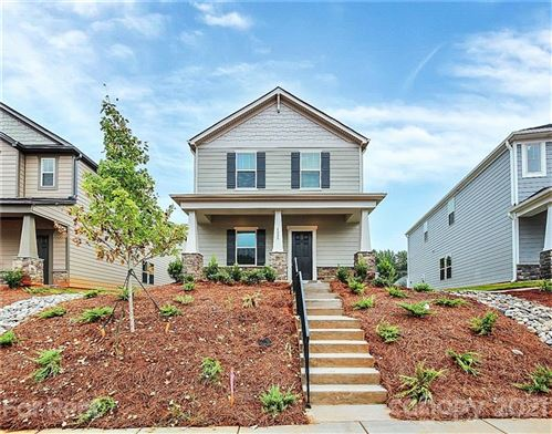 Photo of 4005 Armstrong Farm Drive, Belmont, NC 28012-9668 (MLS # 3769699)
