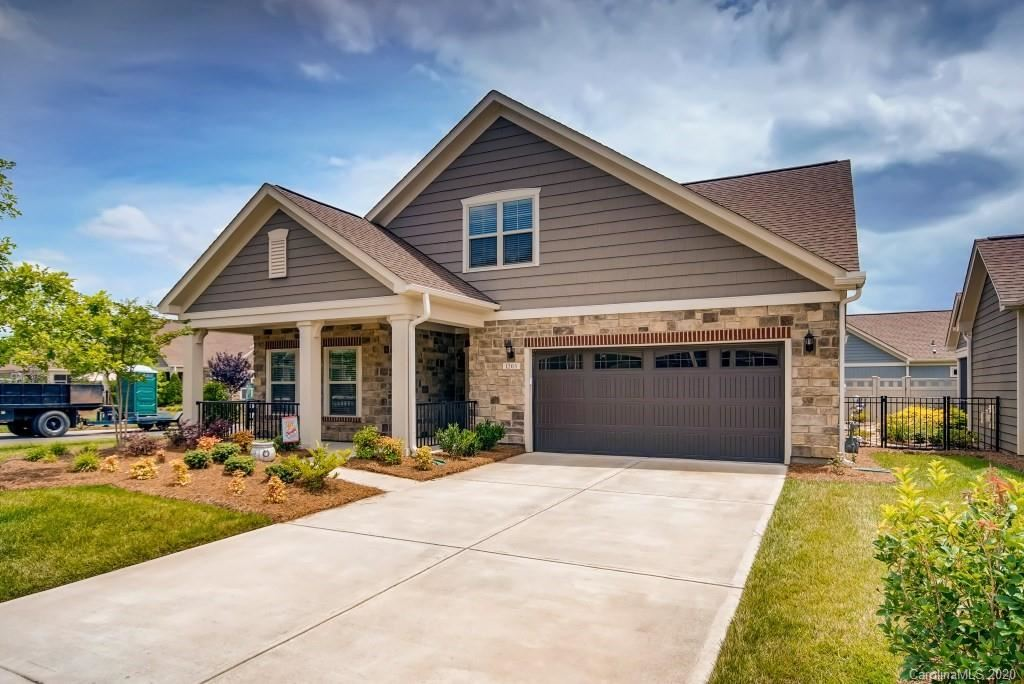 1203 Avalon Place, Stallings, NC 28104-0303 - MLS#: 3638740