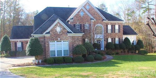 Photo of 232 Village Glen Way, Mount Holly, NC 28120-9258 (MLS # 3693792)