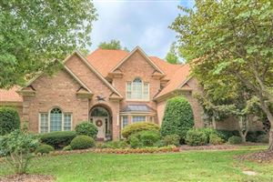 Photo of 1624 Hugh Forest Road, Charlotte, NC 28270 (MLS # 3551794)