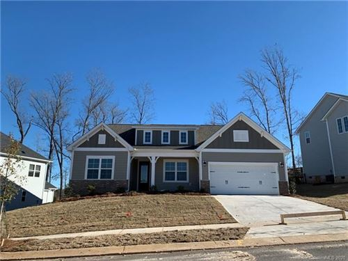 Photo of 3021 Winged Teal Court #MCL0062, Belmont, NC 28012 (MLS # 3545820)
