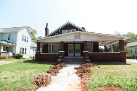 Photo of 317 College Avenue S #A, Newton, NC 28658-3409 (MLS # 3713858)