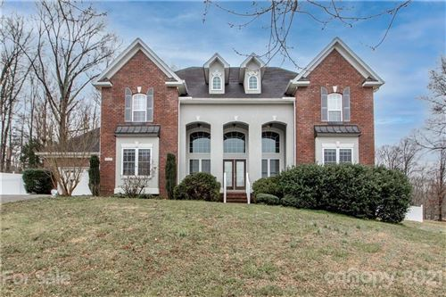 Photo of 1021 Paragon Court NW, Conover, NC 28613-9367 (MLS # 3710891)