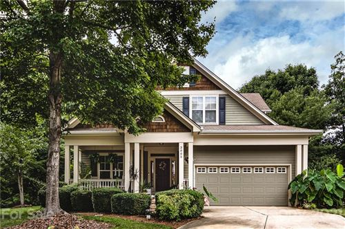 Photo of 3005 Parker Green Trail, Charlotte, NC 28269-1489 (MLS # 3763892)