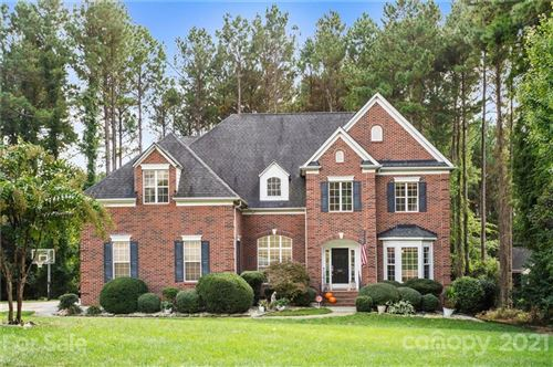 Photo of 221 Silvercliff Drive, Mount Holly, NC 28120-9164 (MLS # 3792943)