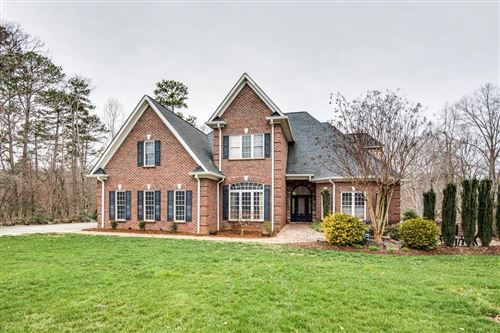 Photo of 147 41st Avenue NW, Hickory, NC 28601 (MLS # 3596952)