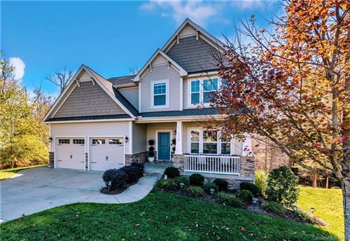 Photo of 1332 Hahn Court, Fort Mill, SC 29715-8882 (MLS # 3686997)