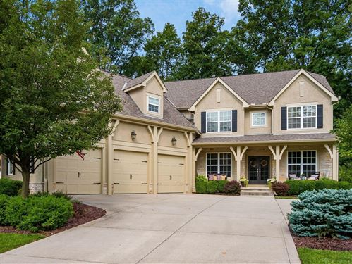 Photo of 5764 Salem Drive, Westerville, OH 43082 (MLS # 221031117)