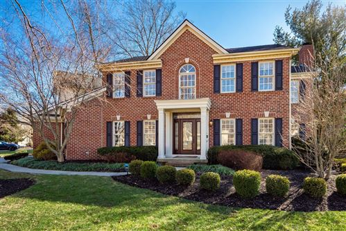Photo of 5426 Quail Hollow Way, Westerville, OH 43082 (MLS # 221006156)