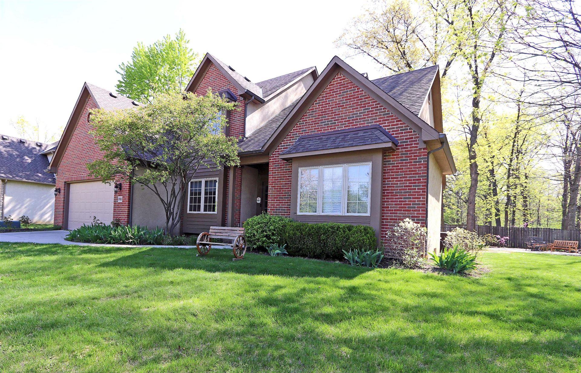 Photo of 6980 Westview Drive, Worthington, OH 43085 (MLS # 221013217)