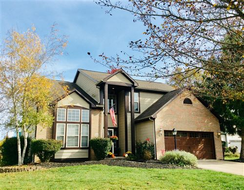 Photo of 582 Montmorency Drive E, Pickerington, OH 43147 (MLS # 220036289)