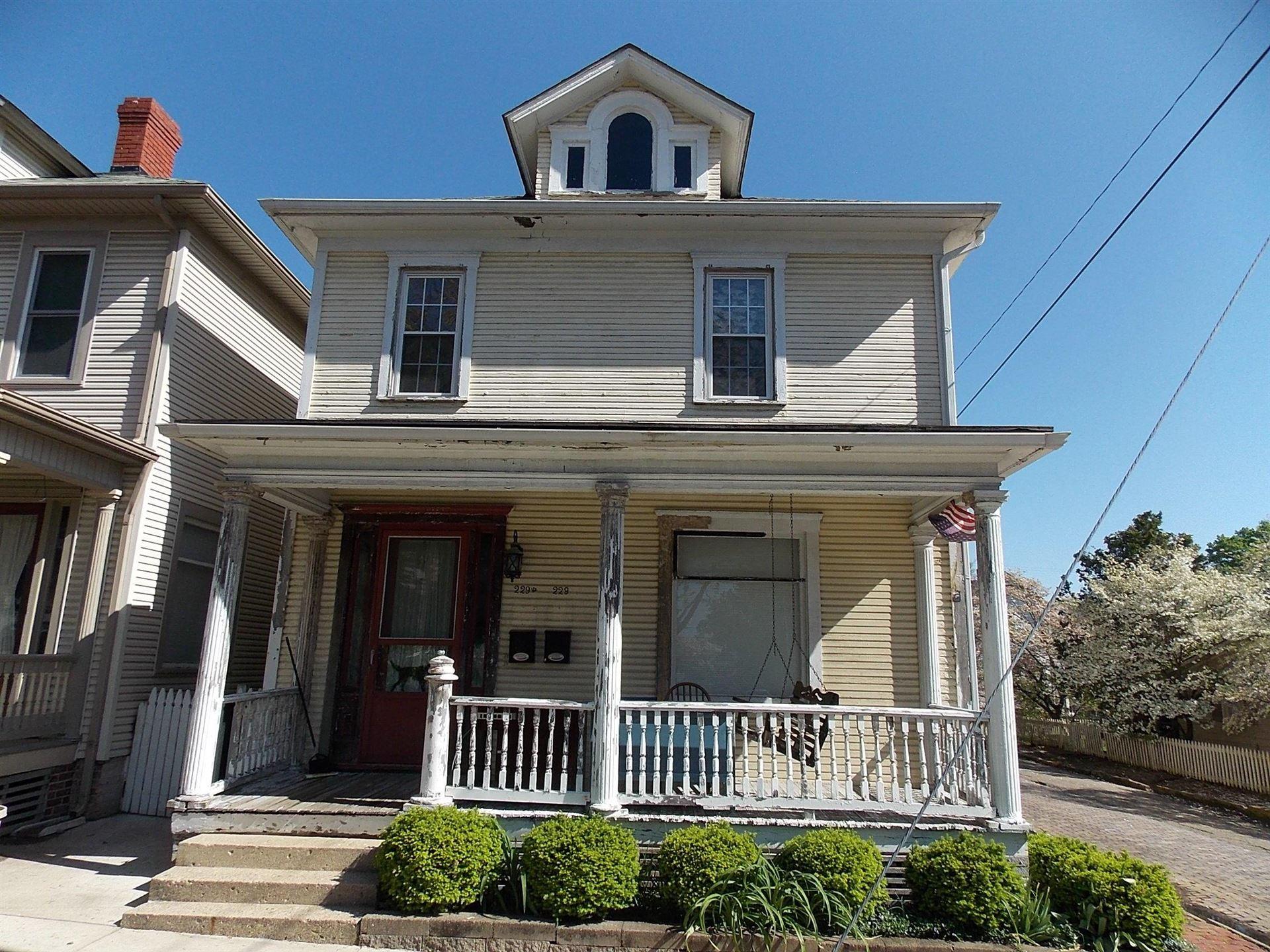 Photo for 229 E Wheeling Street, Lancaster, OH 43130 (MLS # 221014349)