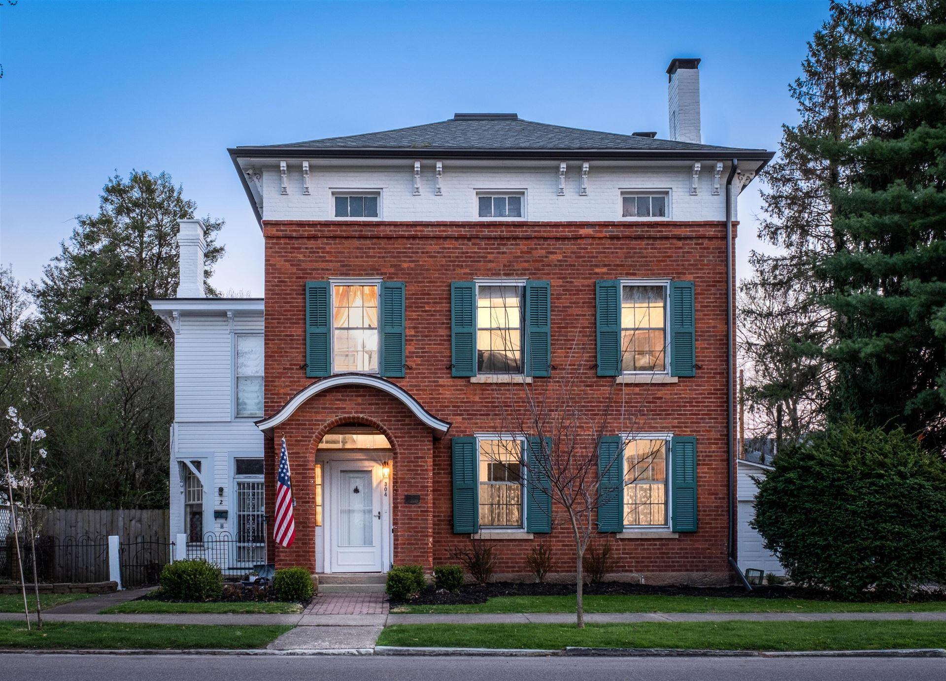 304 E Gambier Street, Mount Vernon, OH 43050 - #: 221010390