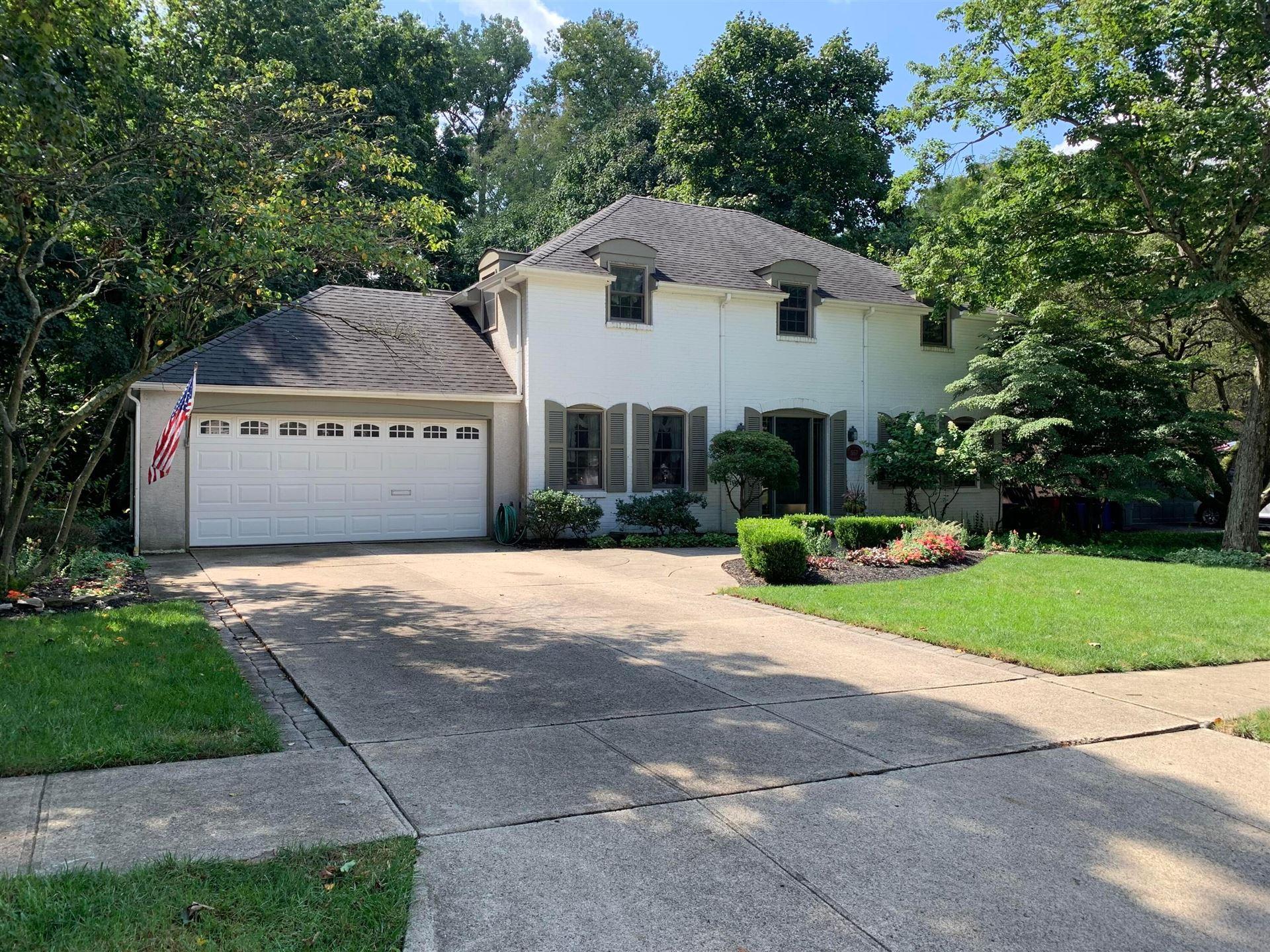 Photo of 557 Haymore Avenue S, Worthington, OH 43085 (MLS # 221034448)
