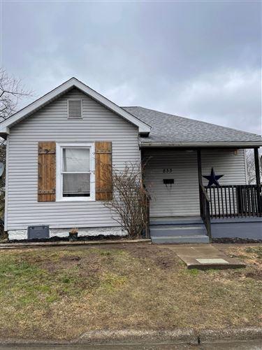 Photo of 833 Race Street, Zanesville, OH 43701 (MLS # 221005499)