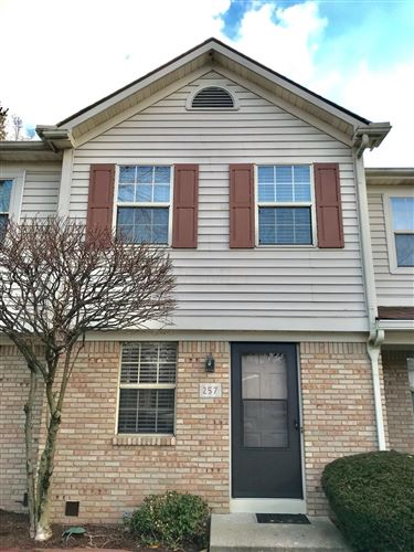 Photo of 257 Foxtrail Place, Westerville, OH 43081 (MLS # 220001597)